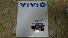 VIVIOカタログ  96,11