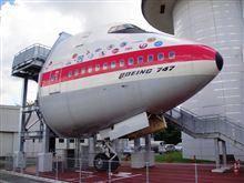 チビと航空博物館に遊びに!