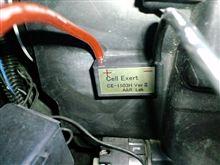 Cell Exert CE-1503 VerⅡ