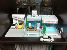 Hondana Cars湘南 平塚店オープン!