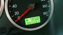 80,000km 突破