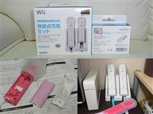 Wii充電器