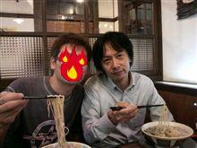 ゲ 宮脇俊郎さんとラーメン