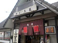 「麺者 黒嵐」11 -宇都宮-