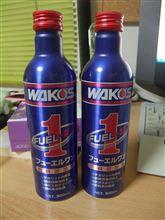 初WAKO'S製品