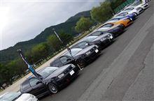 蒜山ユーロカーミーティング2011♪