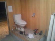 新しい事務所のトイレ