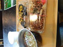 北海道 美味いもの(^O^)