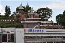 久々の姫路市立水族館