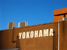 横浜を歩いちゃった。