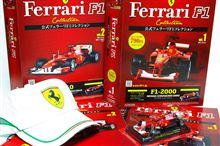 公式フェラーリ F1 コレクション