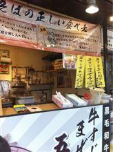 ここで食べましたが。