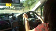 ドライブ~なう