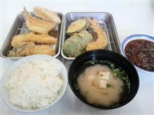 天ぷらのひらおの天ぷら定食
