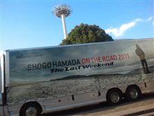SHOGO HAMADA in 名古屋!