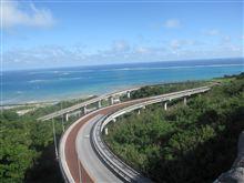 沖縄旅行1日目(2011)