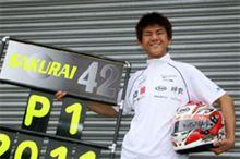 桜井孝太郎 史上最年少で英国F3チャンプ獲得!