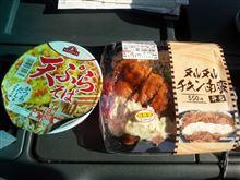 お昼ごはん☆