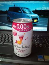 飲んでま~す♪