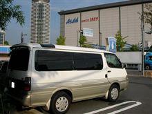 鳥取県大山町に到着しましたー