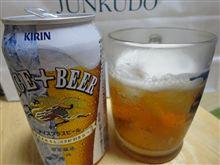 ビールに氷??