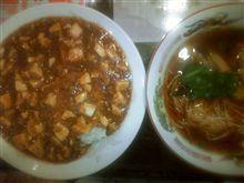 中華料理笑園で、無謀に麻婆豆腐丼大盛とラーメンのセット!