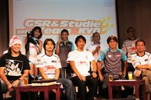 GSR & Studie with TeamUKYO祝勝会に・・・あの人が!?