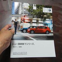New 1尻カタログ