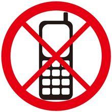 映画館では 携帯電話の電源はお切りください