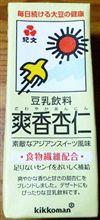爽香杏仁(さわやかあんにん)