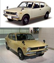 Nissan Cherry E10/2Door