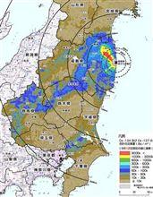 深刻!これが首都圏セシウム汚染の実態だ!千葉・松戸 東京23区