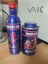 ライフへのWAKO'S RECS施工