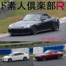 2011.9.29 岡山国際ウィークデーパワーズ★