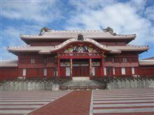 沖縄旅行3日目(2011)