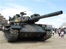 74式戦車 100人乗ってもだいじょうぶ?