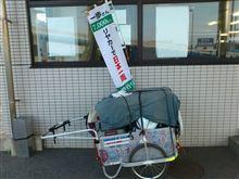 九州最終日…フェリーターミナルでの出来事