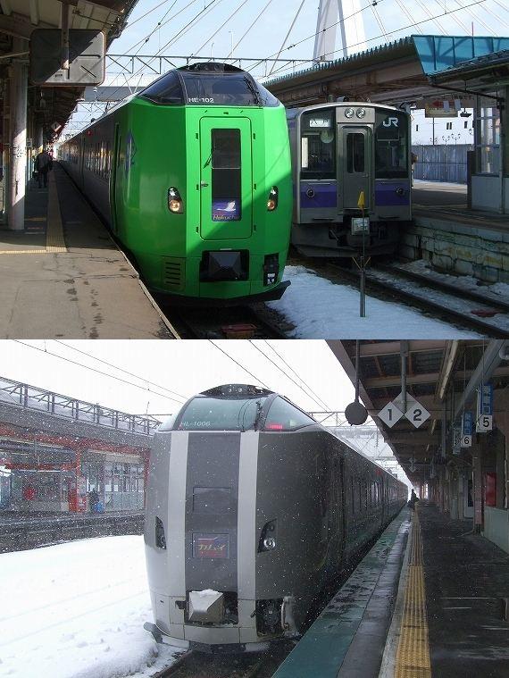 古潭 駅 神居