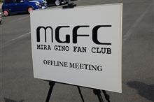 第9回MGFC全国オフの写真をアップしました!