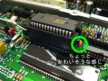 【PP1】【ECU】ECU交換(自前ROM検証)