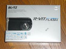 BLITZ  R-VIT  買っちゃった(*^^)v