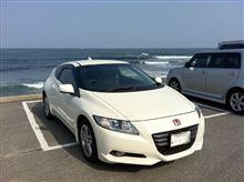 祝日ドライブ:茨城県・阿字ヶ浦