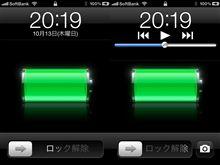 iOS5 (^^)