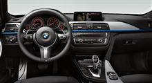 [フルモデルチェンジ]BMW・3シリーズがフォトデビュー