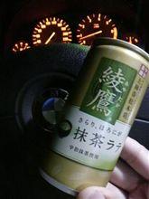 綾鷹 抹茶ラテ