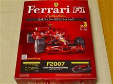 公式フェラーリF1コレクションvol3