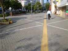 浜松の歩道