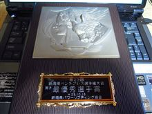 新潟県ベンチプレス選手権