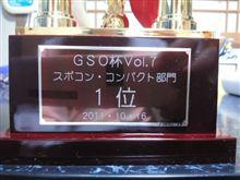 GSO杯結果ー(^w^)