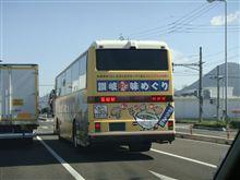 讃岐うどん味めぐりバス